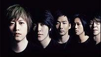MAYDAY: LIFE WORLD TOUR