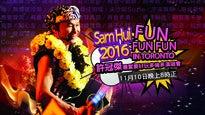 Family Bridges Sam Bui Benefit Concert