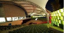 Foro Sidral Aga - Palacio de la Cultura y los congresos