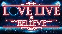 """""""Love Live & Believe"""" Espectáculo Multisensorial"""