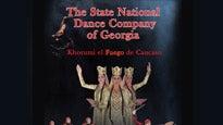 """Compañía Nacional de Danza de Georgia """"Khorumi El fuego del caucaso"""""""