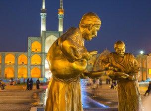 Reiner Harscher: Persien – Faszinierend unbekannter Orient