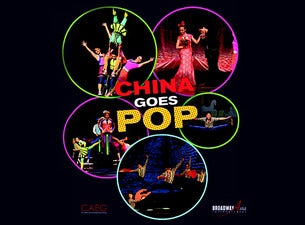 China Goes Pop