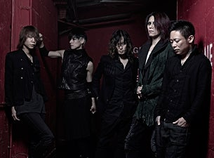 Dir En Grey Tickets