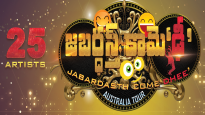 """Jabardasth Come """"Dhee"""""""