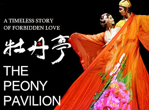 The Peony Pavilion Tickets