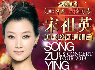 Song Zuying Tickets