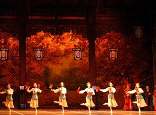 Shanghai BalletTickets