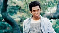 Toro Y Moi presale password for hot show tickets in Oakland, CA (Fox Theater - Oakland)