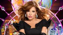 Gloria Trevi VIP Upgrade Package (TICKET NOT INCLUDED)