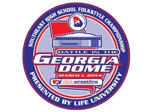Team Georgia Wrestling Championship Tickets