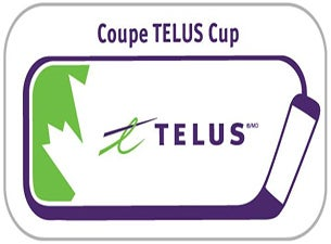 Coupe Telus 2020 / Telus Cup 2020
