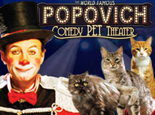 Comedy Pet Theatre Tickets