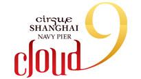 Cirque Shanghai: Bai XI pre-sale password for show tickets