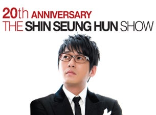 Shin Seung Hun Tickets